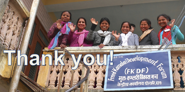 Thank for supporting the Freedom Loan Fund!